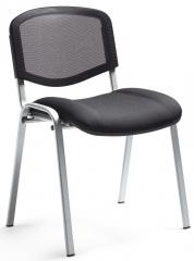 Bezoekersstoel ISO NET - onderstel aluzilver