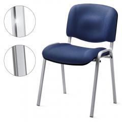 Bezoekersstoel ISO PLUS, 2 ondersteelkleur